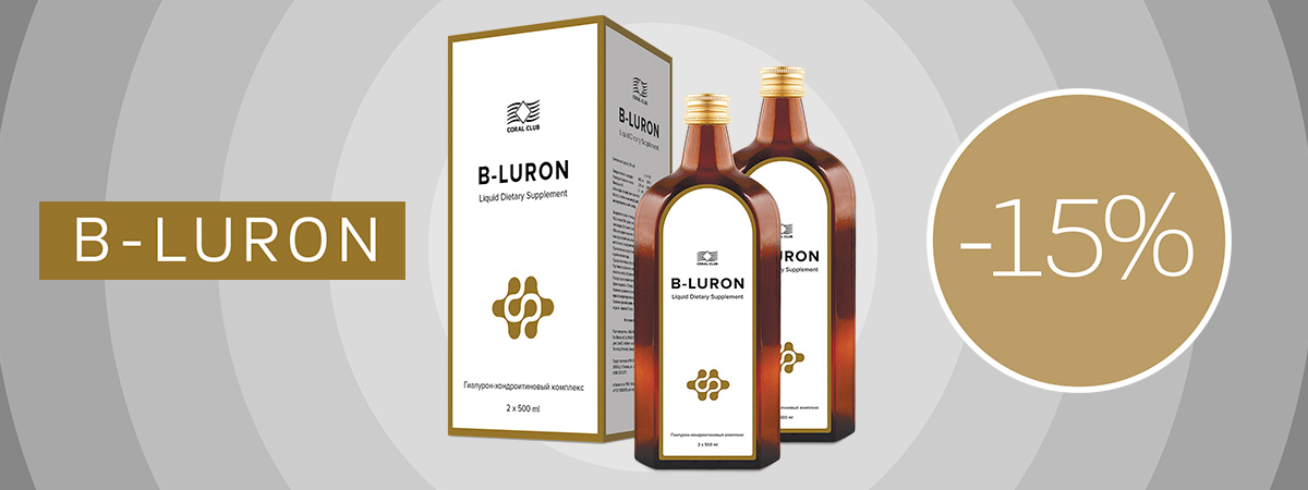 B-luron___1200x450 (9)